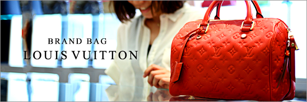 ���C���B�g���@LouisVuitton