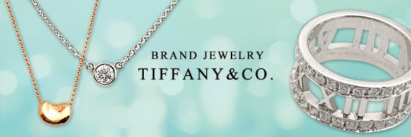 ティファニー Tiffany