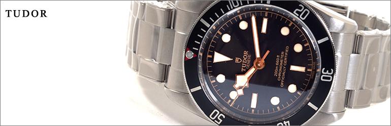 the best attitude 04f66 0e83f チューダー/チュードル TUDOR ヘリテージブラックベイ 79230N B ...