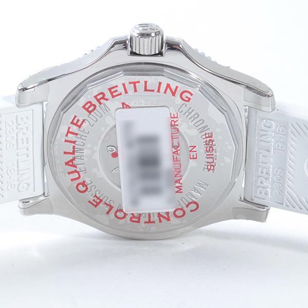 online store ea884 b8fab ブライトリング BREITLING スーパーオーシャンⅡ36 A162A75OPR ...