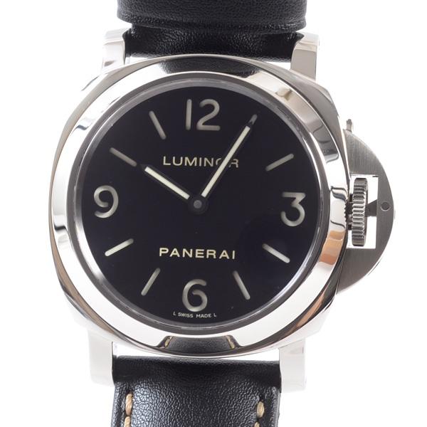 ルミノールベース  PAM00112