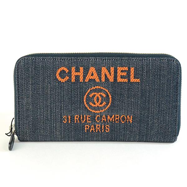 シャネル CHANEL ラウンドファスナー式財布 A80056 新品