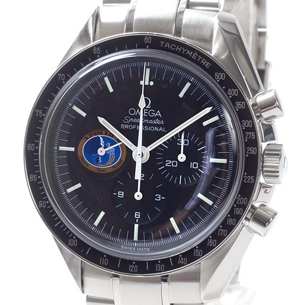 オメガ OMEGA スピードマスタープロフェッショナル アポロ14号 3597-17 中古A品