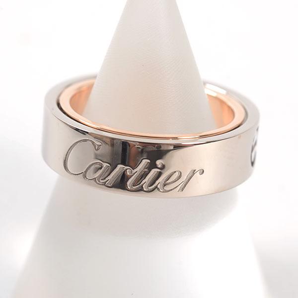 カルティエ Cartier シークレットラブ 中古A品