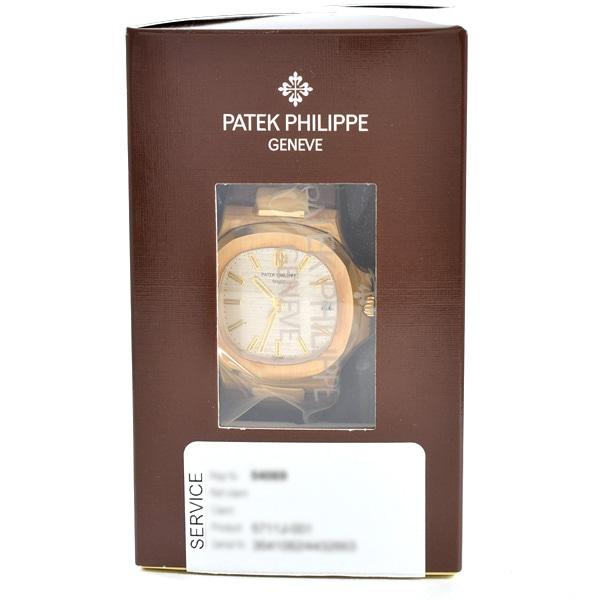 パテックフィリップ PATEKPHILIPPE ノーチラス 5711J-001 中古A品