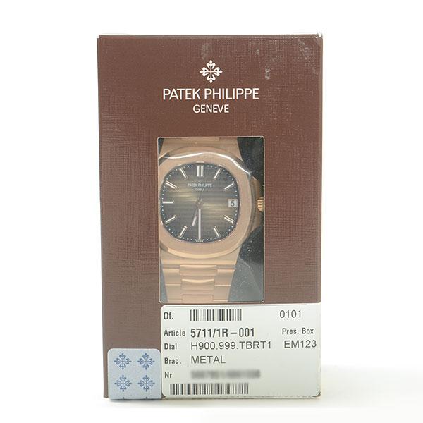 パテックフィリップ PATEKPHILIPPE ノーチラス 5711/1R-001 新品