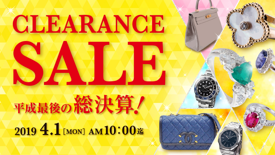 dd2bc9d517 CLEARANCE SALE 平成最後の総決算!2019年4月1日(月) ...