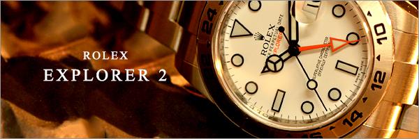 ロレックス エクスプローラー2 ROLEX