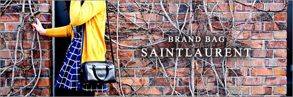サンローラン saintlaurent