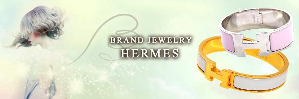 エルメス HERMES