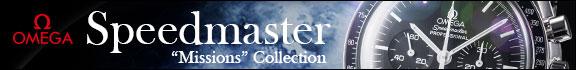 Speedmaster missions