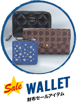 WALLET 財布セールアイテム